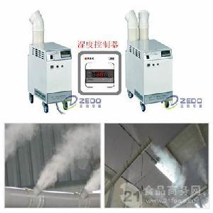 自动喷雾降尘用加湿器