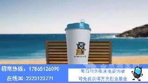 山东开家垦丁Q蛋奶茶加盟店要多少钱