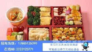 云南开家午点快餐加盟店要多少钱