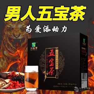 五宝茶 红枣黄精枸杞茶 持久养生花茶 花果茶 代发