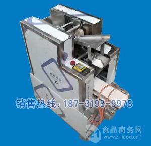 厂家直销河北蓝天全自动仿手工饺子皮机馄饨皮机中厚边薄性能稳定