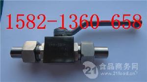 Q21N-160PKHB-320P DN15不锈钢外螺纹带活接焊管高压球阀