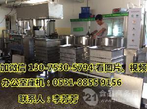 大同全自动豆腐干机厂家 豆制品加工厂设备 豆干机价格多少钱
