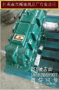 厂家提供硬齿面减速机ZSY280配件更换