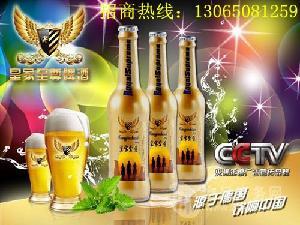 夜场330ml小瓶啤易拉罐啤酒酒招代理商13065081259