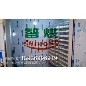智烘热泵百合烘干设备ZH-JN-HGJ03个性化方案设计