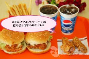 川乡基快餐加盟费多少钱