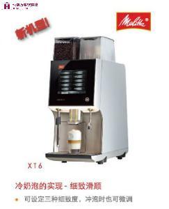 富申冷机  冷奶泡的实现-咖啡机