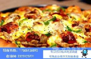 浙江开家西焗士西式快餐加盟店要多少钱