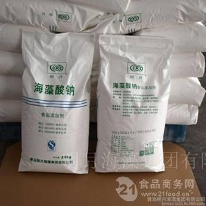 海藻酸钠 国标级海藻酸钠 九庭化工基地直供