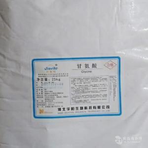 甘氨酸生产厂家 甘氨酸价格
