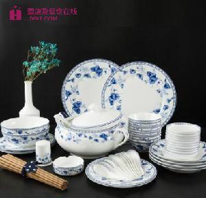 高淳陶瓷 青韵 骨瓷餐具套装