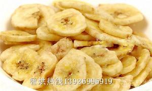 怎样筛选低价格香蕉片烘干房