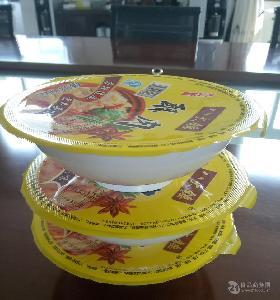 泡菜碗式真空包装机 定量灌装汤汁 贝尔盒式全自动封碗封盒机