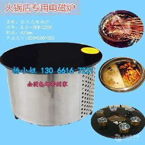 商用电炒锅五千瓦电灶,5000W瓦凹面电磁炉,220V伏电灶