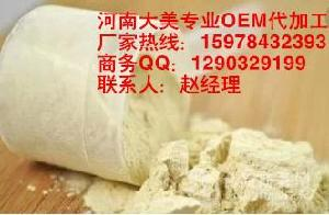 郑州粉剂颗粒片剂OEM代加工合作厂家林诺实业
