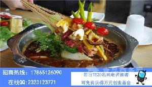 江苏开家袁记串串香加盟店要多少钱