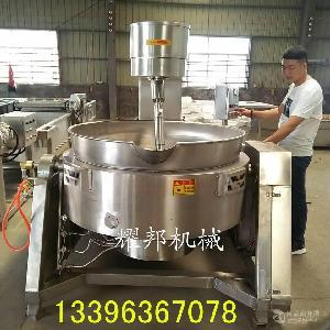 燃气加热炒火锅底料机器