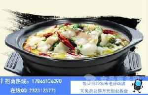 浙江开家鱼米相遇鱼米饭特色小吃加盟店要多少钱