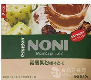 诺丽果粉(固体饮料)