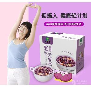 万松堂魔芋粉魔芋粥500g 营养早餐五谷代餐粥 紫薯