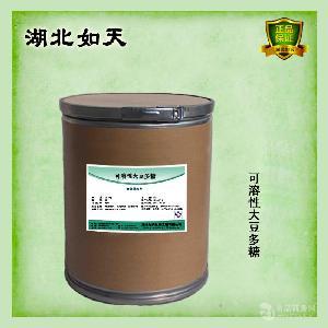 湖北武汉可溶性大豆多糖生产厂家使用方法