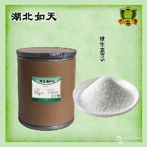 湖北武汉食品级维生素B15生产厂家