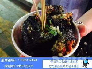 山东开家黑色经典长沙臭豆腐特色小吃加盟店要多少钱