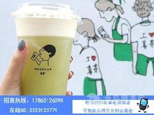 上海开家喜茶HEYTEA茶饮奶茶加盟店要多少钱