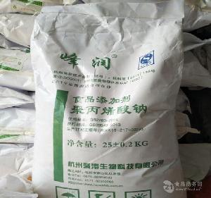 峰润聚丙烯酸钠生产厂家 河南郑州聚丙烯酸钠价格