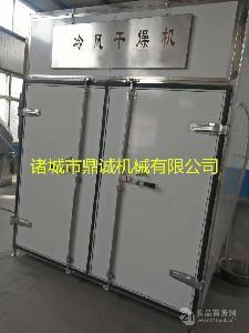 榴莲干冷风干燥机---芒果干冷风干燥机---冷风干燥设备