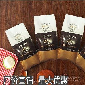 批发奶茶粉 速溶奶茶粉 珍珠奶茶原料 1kg开店用奶茶粉 真果食品