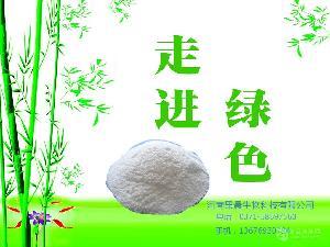 优质级柠檬酸钙
