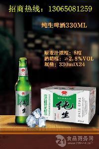 供应330毫升夜场啤酒小瓶啤酒供货13065081259