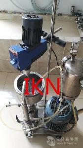 粉液混合机高速混合机多功能乳化混合机