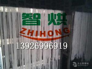 高温热泵低能耗的智烘挂粉烘干系统ZH-JN-HGJ03