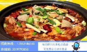 深圳开一家牛三藏牛杂火锅加盟店要多少钱