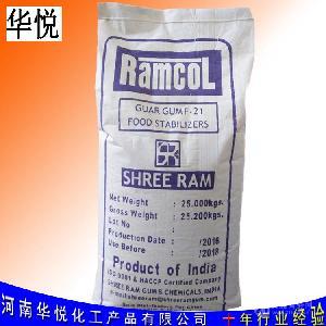 瓜尔豆胶供货商 厂家价格