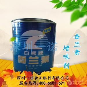 批发供应 香兰素 食品级  香兰素 增香剂  质量保证  质优价廉