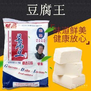 豆腐王内酯粉葡萄糖内酯豆腐凝固剂 卤水豆花嫩豆腐脑原料1kg