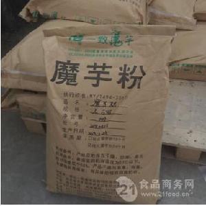 魔芋粉现货供应 食品级魔芋粉现货批发供应