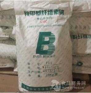 羧甲基纤维素钠现货批发 食品级增稠剂食品添加剂