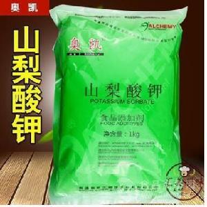 山梨酸钾 现货批发 供应食品级 防腐保鲜剂 含量99% 山梨酸钾