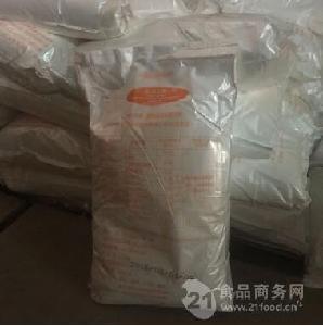 EDTA二钠乙二胺四乙酸二钠现货供应批发高含量