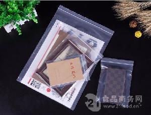 透明自封袋定做 服装包装拉链袋 PE塑料密封袋