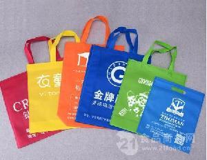 无纺布袋定做 印字logo 手提袋购物袋环保袋