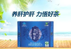 绞股蓝茶力悟茶 养生保健茶 绞股蓝 草本养生茶 生产厂家 OEM加工