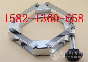 铝 304不锈钢KF真空链式卡箍KF80/100/160