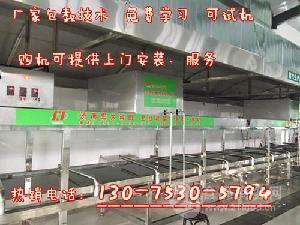 孝感全自动腐竹机厂家在哪 小型腐竹机生产线多少钱一套