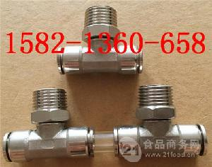 304不锈钢T型旋转外螺纹三通快插气动/气管接头PB6-01/02/03/04